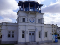 Astrakhan, Maksim Gorky st, house 4. multi-purpose building