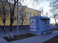 Astrakhan, Maksim Gorky st, house 6. Apartment house
