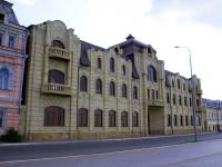 Астрахань, улица Максима Горького, дом 7. многофункциональное здание
