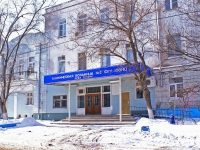 Astrakhan, Maksim Gorky st, house 12. hospital