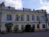 Astrakhan, Maksim Gorky st, house 15. Apartment house