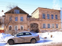 Астрахань, улица Максима Горького, дом 16. офисное здание