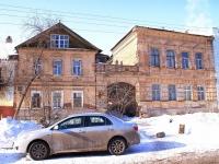 Astrakhan, Maksim Gorky st, house 16. office building