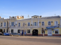 Astrakhan, Maksim Gorky st, house 17. Apartment house