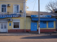 Astrakhan, Maksim Gorky st, house 19. Apartment house with a store on the ground-floor