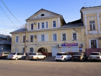 Astrakhan, Maksim Gorky st, house 21. Apartment house