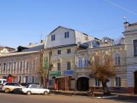 Астрахань, улица Максима Горького, дом 33. офисное здание