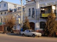 阿斯特拉罕, 餐厅 Камелия, Maksim Gorky st, 房屋 35