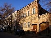Astrakhan, Maksim Gorky st, house 37. office building