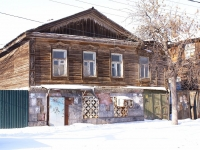 Astrakhan, Maksim Gorky st, house 40. Apartment house