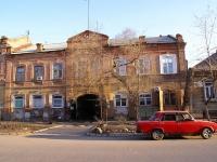 Астрахань, улица Максима Горького, дом 43. многоквартирный дом