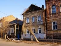 Astrakhan, Maksim Gorky st, house 45. Apartment house