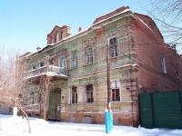 Astrakhan, Maksim Gorky st, house 53. Apartment house