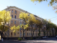 Astrakhan, Lenin sq, house 4. Apartment house