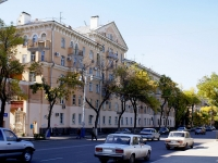 Astrakhan, Lenin sq, house 8. Apartment house