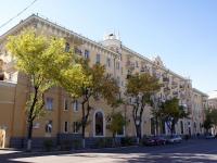 Astrakhan, Lenin sq, house 10. Apartment house