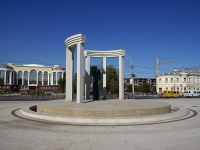 Astrakhan, sculpture НеваLenin sq, sculpture Нева