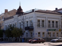 Astrakhan, Musa Dzhalil st, house 1. multi-purpose building