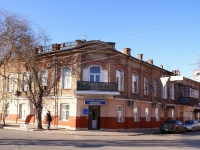 Astrakhan, Musa Dzhalil st, house 14. Apartment house