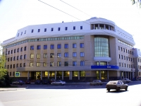Astrakhan, Shaumyan sq, house 2. office building