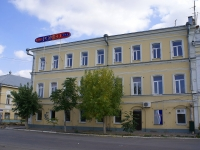 Astrakhan, Nikolskaya st, house 2. Apartment house