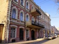 Astrakhan, academy Волжская государственная академия водного транспорта, Астраханский филиал, Nikolskaya st, house 6