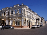 Astrakhan, Nikolskaya st, house 11. Apartment house