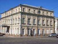 Астрахань, художественная школа №1, улица Никольская, дом 13