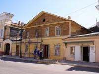 Astrakhan, Nikolskaya st, house 14. multi-purpose building