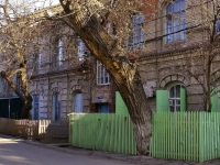 Astrakhan, Shchepnoy alley, house 1. Apartment house