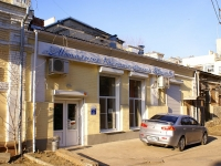 Astrakhan, Shchepnoy alley, house 4А. Social and welfare services