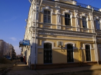 Astrakhan, Shchepnoy alley, house 4. Apartment house