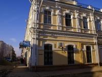 Астрахань, Щепной переулок, дом 4. многоквартирный дом