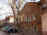 Astrakhan, Shchepnoy alley, house 5. Apartment house