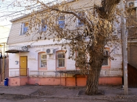 Astrakhan, Shchepnoy alley, house 7. Apartment house