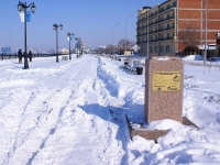 Astrakhan, commemorative sign Городу - достойная оправаNaberezhnaya reki Volgi st, commemorative sign Городу - достойная оправа