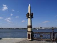Astrakhan, commemorative sign В продолжение дел ПетровскихPetr Pervy sq, commemorative sign В продолжение дел Петровских