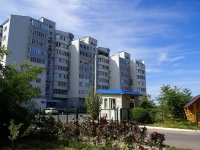 Astrakhan, Babef st, house 2. Apartment house