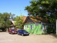 Astrakhan, Babef st, house 11. Private house