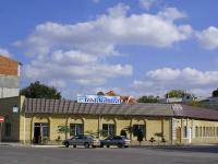 阿斯特拉罕, Kremlevskaya st, 房屋 2. 咖啡馆/酒吧