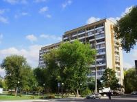 Astrakhan, Uritsky st, house 5. Apartment house
