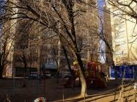 Астрахань, Урицкого ул, дом 5
