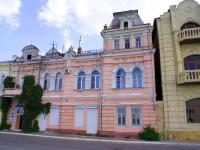 Астрахань, улица Урицкого, дом 6. магазин