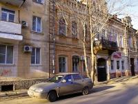 Астрахань, улица Урицкого, дом 8. многоквартирный дом