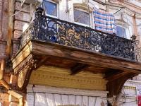 Astrakhan, Uritsky st, house 8. Apartment house
