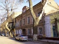 Astrakhan, Uritsky st, house 9. office building