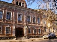 Астрахань, улица Урицкого, дом 10. многоквартирный дом
