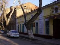 Астрахань, улица Урицкого, дом 11. органы управления
