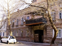 Astrakhan, Uritsky st, house 13. Apartment house