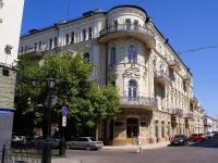 阿斯特拉罕, Uritsky st, 房屋 15. 医院
